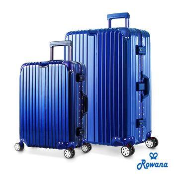 Rowana 魔幻星鑽金屬平框避震行李箱 25+29吋(多色任選)