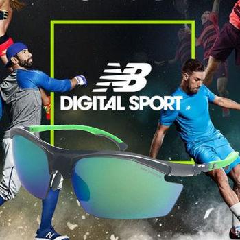【New Balance】超輕包覆型設計-運動潮流太陽眼鏡 (多款任選)