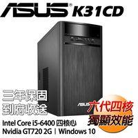 ASUS 華碩 K31CD ^#45 0061A640GTT i5 ^#45 6400 1