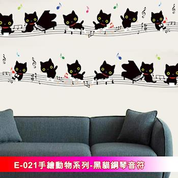 【Lisan】手繪動物系列-黑猫鋼琴音符 大尺寸高級創意壁貼E-021