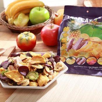 【TRAI CAY SAY】綜合七種蔬果乾*6包(250g/包)