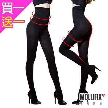 買一送一 Mollifix瑪莉菲絲 踮腳尖急塑保暖收腹褲襪 (黑)