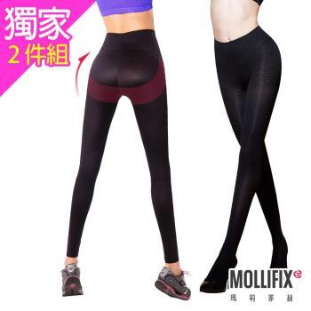 Mollifix瑪莉菲絲 踮腳尖纖腿塑型提臀動塑褲+襪組-2件組