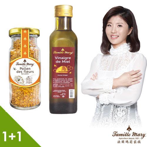 【法國瑪莉家族】七彩花粉+蜂蜜醋(1+1)