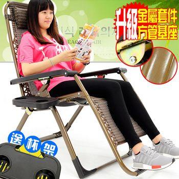 方管雙層無重力躺椅(送杯架)