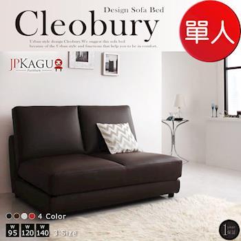 JP Kagu 日系品味設計床頭皮沙發床-單人(4色)