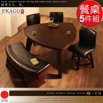 JP Kagu 日系古典天然水曲柳實木三角餐桌5件組-餐桌+旋轉餐椅3入+長椅
