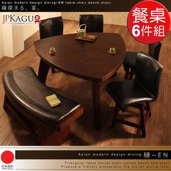 JP Kagu 日系古典天然水曲柳實木三角餐桌6件組-餐桌+旋轉餐椅4入+長椅