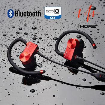 1MORE EB100 防水運動藍牙耳機(紅)