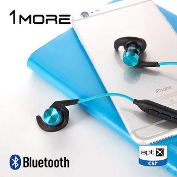 1MORE iBFree 藍牙耳機(藍)