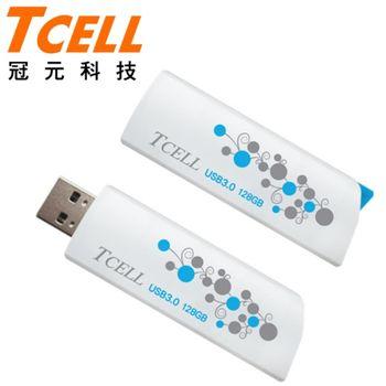 【TCELL 冠元】Hide  Seek USB3.0 捉迷藏隨身碟128GB (白)