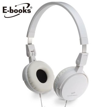 E-books C048 摺疊180度頭戴耳機