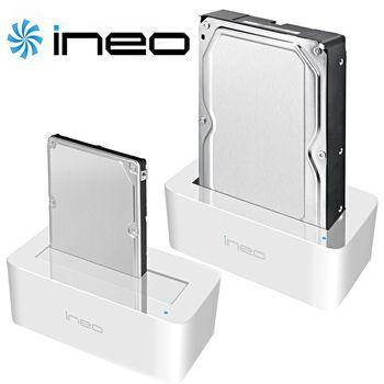 ineo USB 3.0 2.5吋3.5吋硬碟外接座 (I-NA317U+)