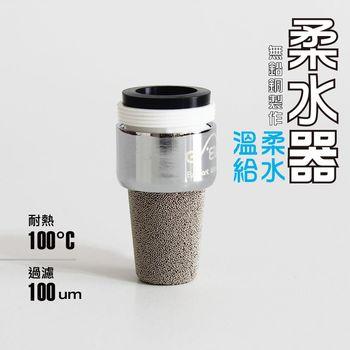 【泉發牌】通用型鑽石柔水過濾器 5入
