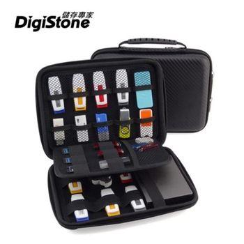 DigiStone 23格裝 3C多功能手提收納包(適用隨身卡碟/硬碟/行動電源/3C)-黑色