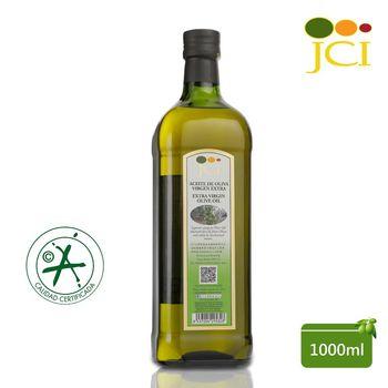 【JCI艾欖】西班牙原瓶原裝進口 特級冷壓初榨橄欖油(1000ml)