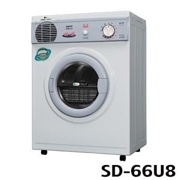 【台灣三洋SANLUX】5KG不鏽鋼乾衣機 SD-66U8