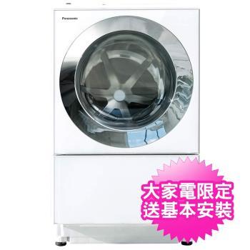 ★加碼贈好禮★【Panasonic 國際牌】10.5kg雙科技頂級洗脫烘滾筒 NA-D106X1WTW