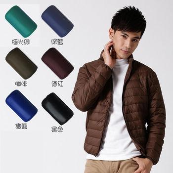 買一送一 獨家組合【Tomato Bear】增絨超暖輕量羽絨衣 /男立領-6色(酒紅、咖啡色、寶藍、深藍、黑色、極光綠)贈型男涼感舒適休閒上衣