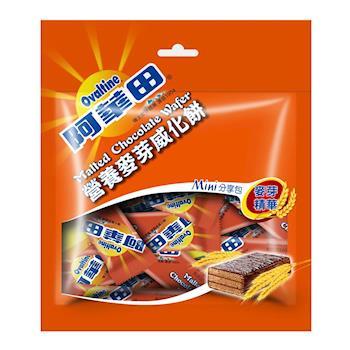 [阿華田] 營養威化分享包(100g)×4包
