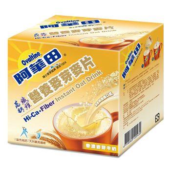 [阿華田] 香濃麥芽牛奶麥片(25g x10包)×4盒
