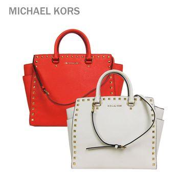 MICHAEL KORS 鉚釘造型防刮皮革手提.斜背包(大-2色選)
