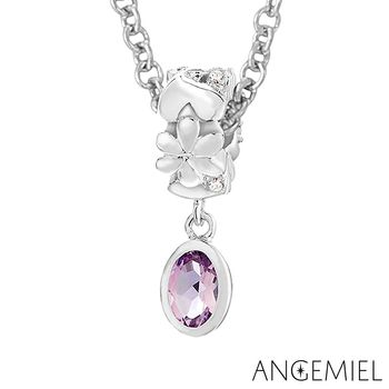 Angemiel安婕米 925純銀項鍊 紫魅