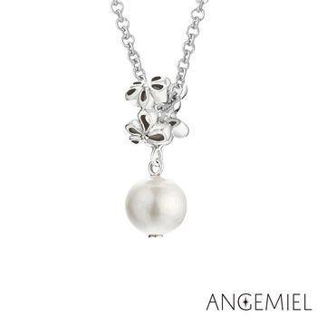 Angemiel安婕米 925純銀項鍊 珍藏