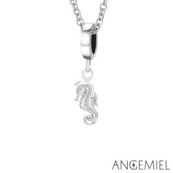 Angemiel安婕米 925純銀項鍊 海馬