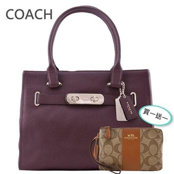 COACH SWAGGER荔枝皮雙轉釦肩背包(紫紅)送手拿包