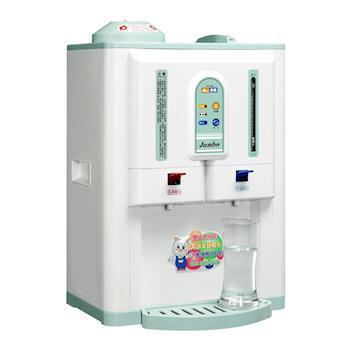 【東龍】12公升自動補水溫熱開飲機 TE-812B