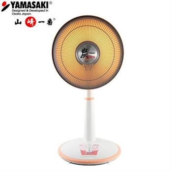【YAMASAKI 山崎】優賞遠紅外線碳素電暖器(SK-460HTC)-買再加送SFH-KY1201