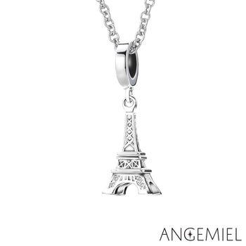 Angemiel安婕米 925純銀項鍊 巴黎鐵塔