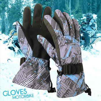 摩登炫彩保暖防水機車手套(男款灰藍)
