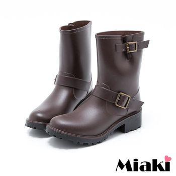 【Miaki】雨靴百搭首選中筒低跟短靴(黑色 / 棕色)