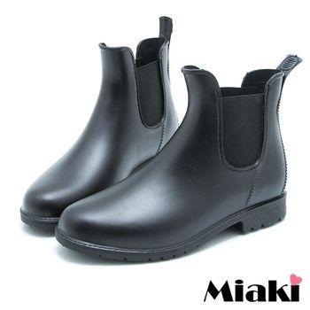 【Miaki】雨靴下雨必備低跟休閒短靴雨鞋(黑色)
