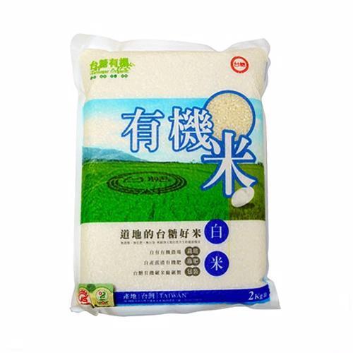 台糖 有機米-白米4包(2kg/包)