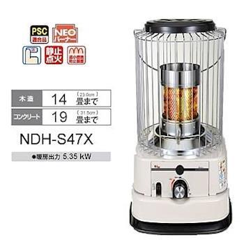 日本Nissei古典煤油暖爐NDH-S47X