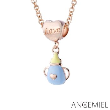 Angemiel安婕米 925純銀項鍊 奶瓶