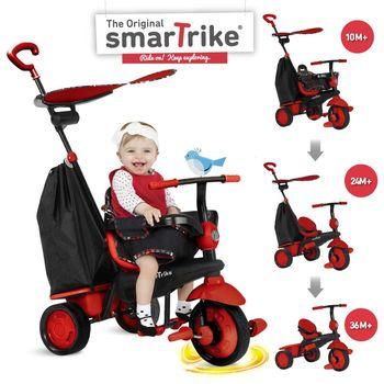 英國smarTrike火星探險嬰幼兒3合1觸控三輪車(蘋果紅)