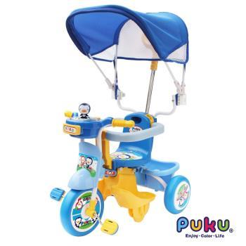 PUKU藍色企鵝 - 遮陽三輪車(水藍色)