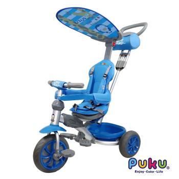 PUKU藍色企鵝 - HAPPY RIDE遮陽三輪車(藍色)