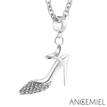 Angemiel安婕米 925純銀項鍊 閃亮高跟鞋