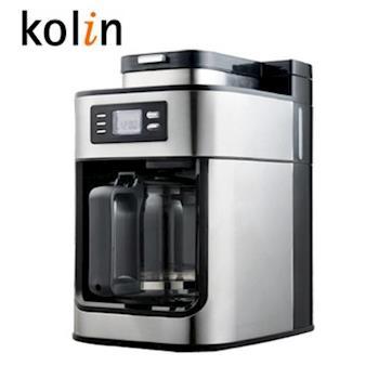 【Kolin歌林】10人份全自動研磨咖啡機KCO-MNR1256