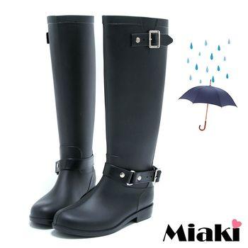 【Miaki】雨天必敗雨靴 平底低跟高筒長靴(黑色)