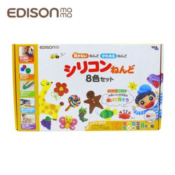 【EDISON】★日本進口 安全無毒粘土8色★ 2入組