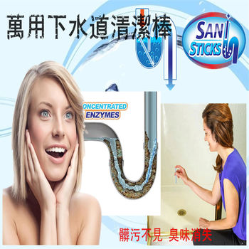 Sani Sticks 水管疏通萬用清潔棒(12支/盒)