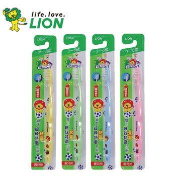 【獅王】★LION 獅王 細潔兒童牙刷 園兒用3~6歲 單入★顏色隨機出貨