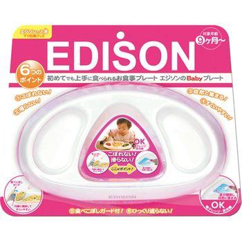 【EDISON】★ EDISON 嬰幼兒學習餐盤(盤內三小格) ★