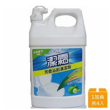 潔霜-S 芳香浴廁清潔劑 1加侖X4桶